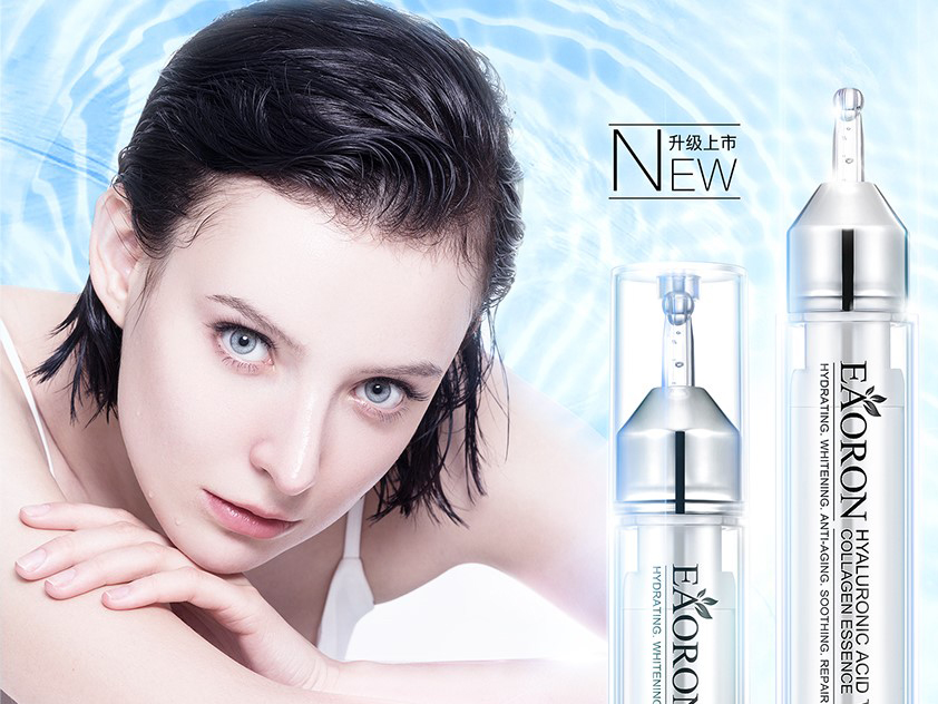 NEW Hyaluronic Acid Generation V launched