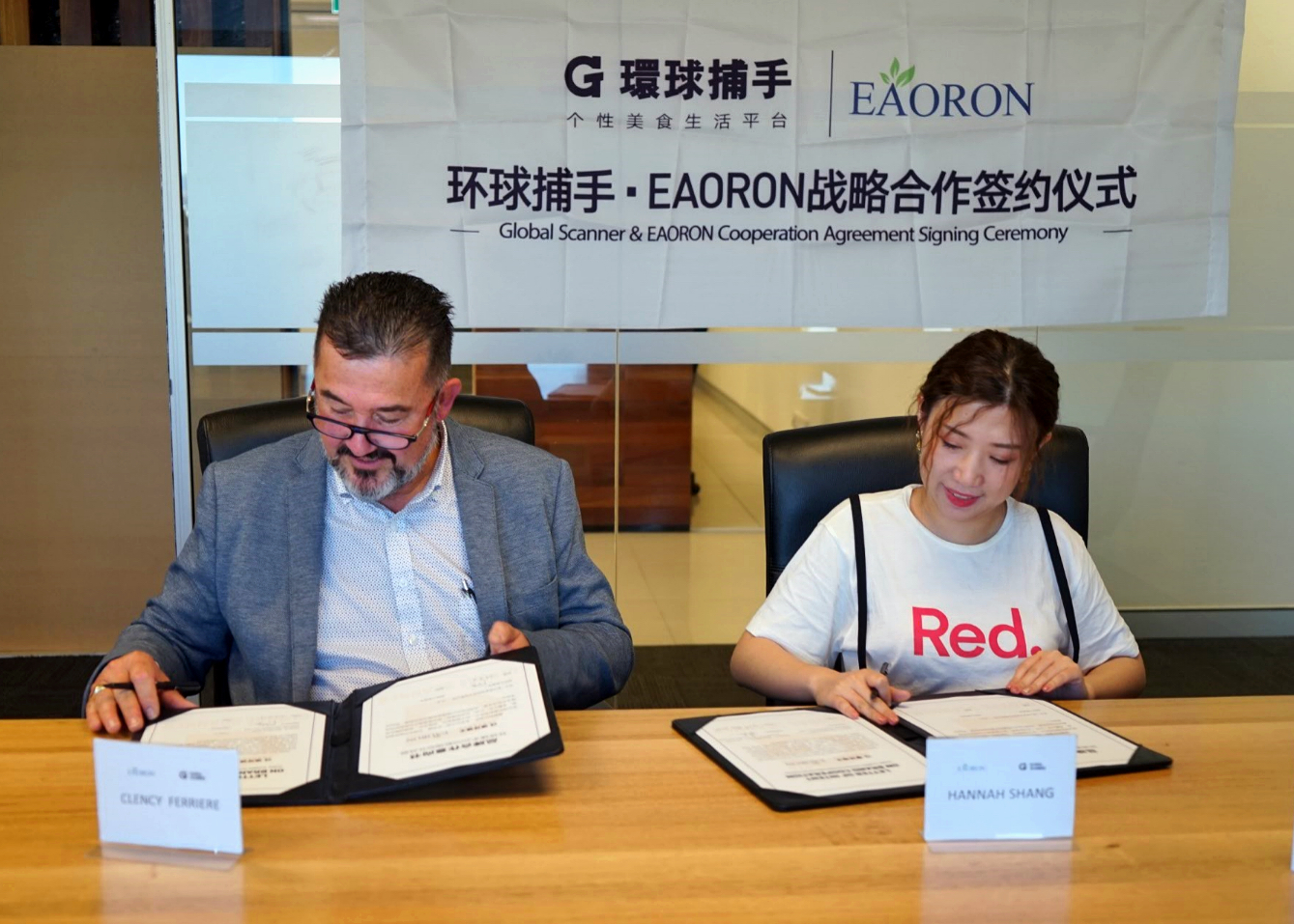 Signs strategic cooperation agreement with Global scanner