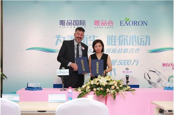 EAORON signs a successful partnership agreement with VIP.com